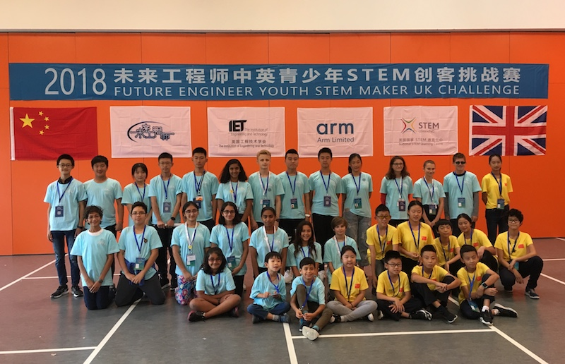 All of the students who took part in the 2018 STEM Maker Challenge.